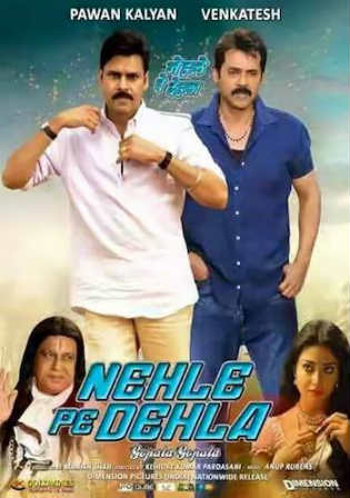 Nehle Pe Dehla (2018) Hindi Dubbed South Movie