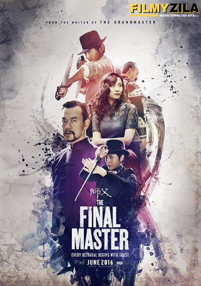 The Final Master (2015) Chinese Hindi Dubbed Full Movie