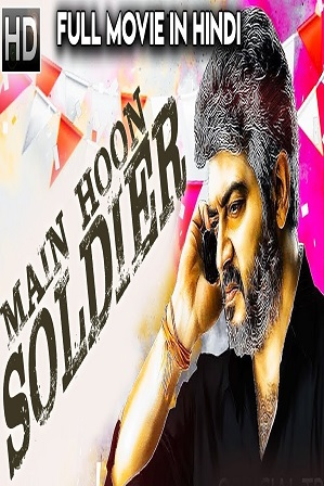 Main Hoon Soldier (2018) South Indian Hindi Dubbed Movie
