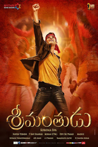Srimanthudu (2015) Hindi Dubbed South Indian Movie