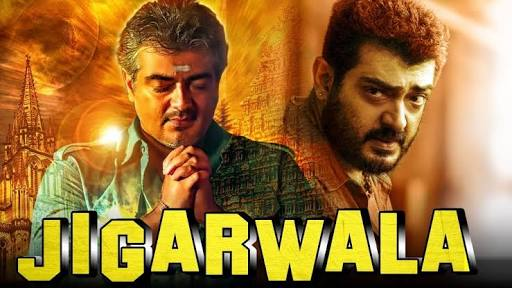 Jigarwala (Dheena) (2018) South Indian Hindi Dubbed Movie