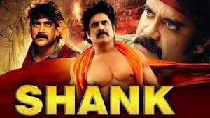 Shank (2018) South Indian Hindi Dubbed Movie