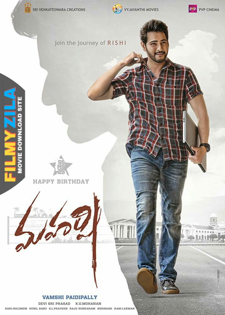 Maharshi (2019) Tamil-Telgu Full Movie