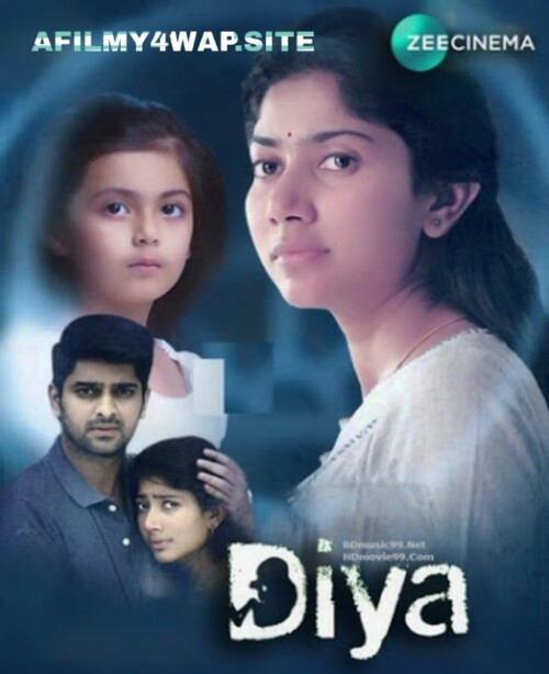 Diya (2019) South Indian Hindi Dubbed Movie