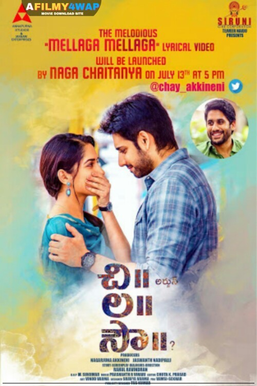 Arjun Ki Dulhaniya (Chi La Sow) (2019) South Hindi Dubbed Movie