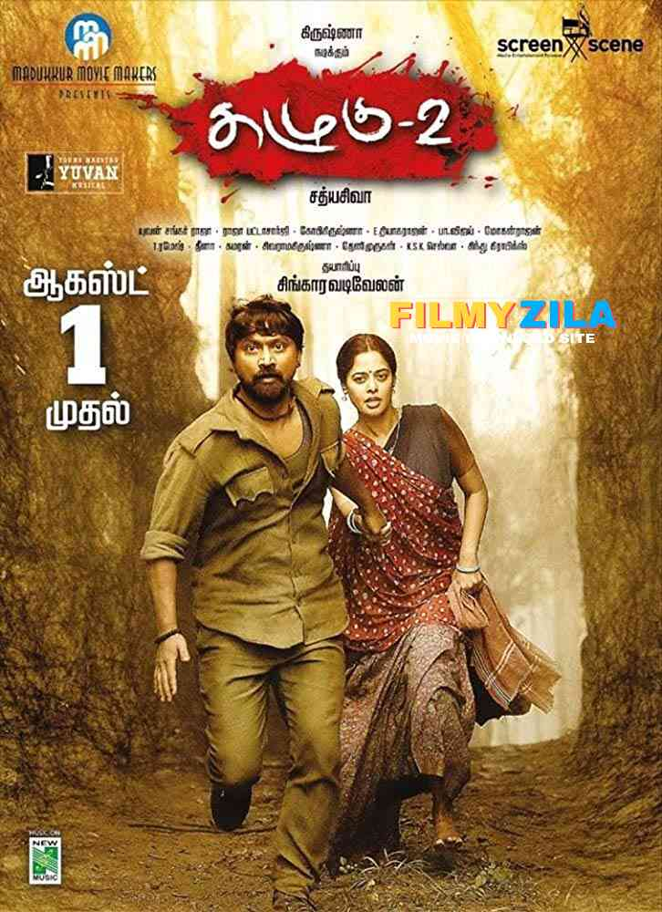 Kazhugu 2 (2019) Tamil 480p 720p Proper HDRip ESubs Download