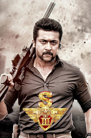 Singham 3 (2017) Hindi Dubbed South Indian Movie