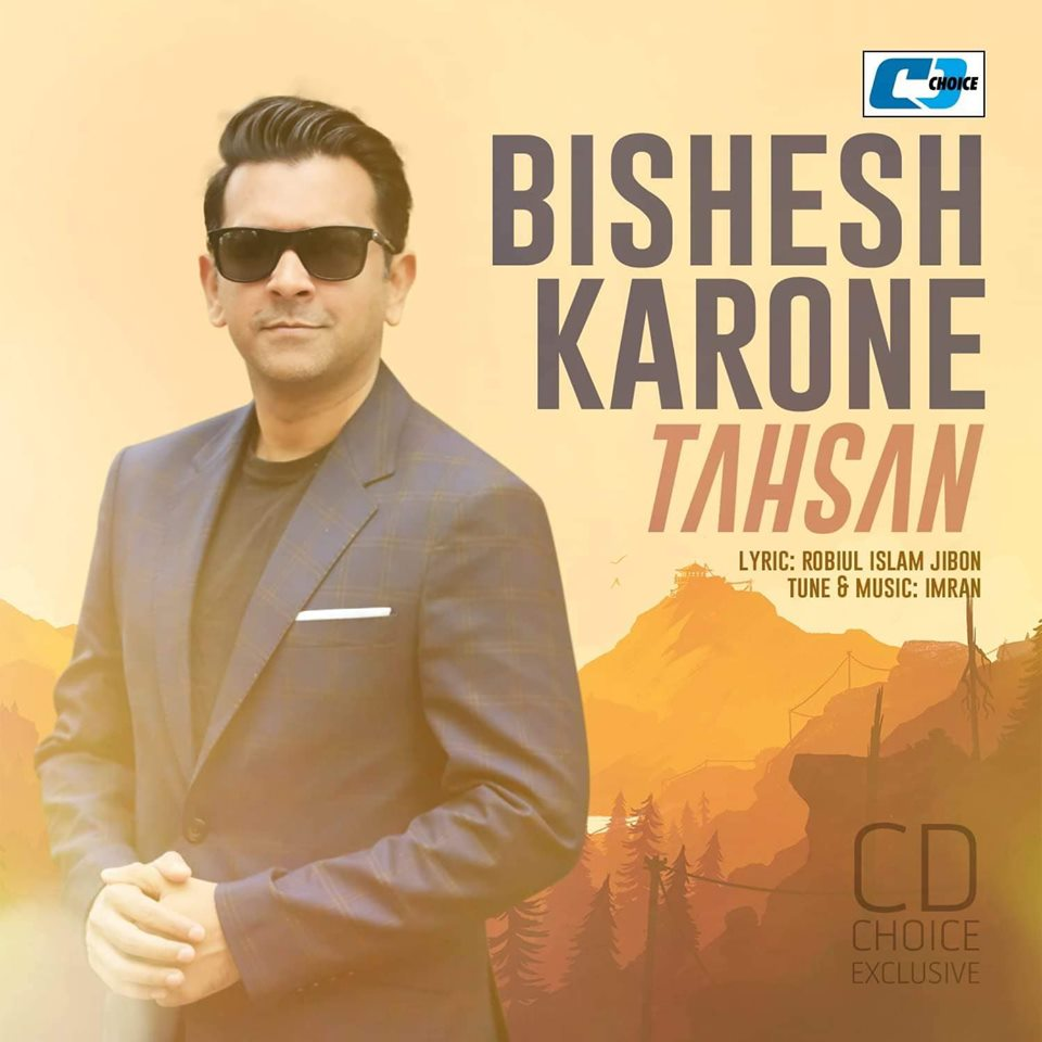Bishesh Karone By Tahsan 2019 Mp3 Song 64Kbps 320kbps Download (bdrong24.com)