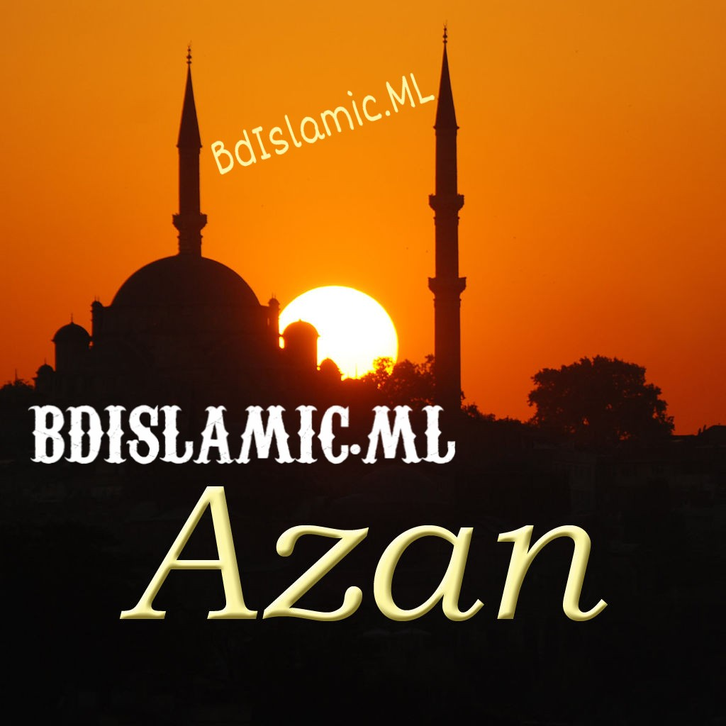islamic azan mp3 download