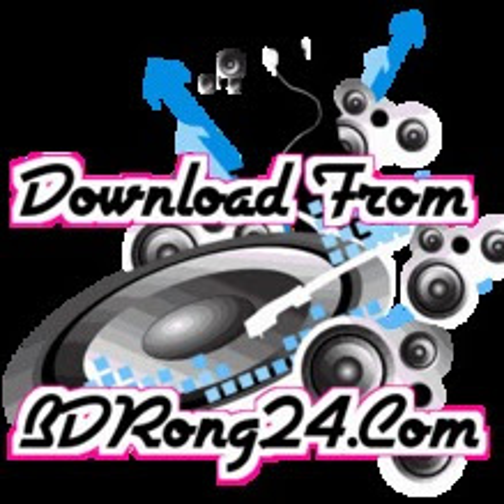 Vab Ache Jar Gay By Hridoy JJ Mp3 320kbps Audio Download(BDRong24.Com)