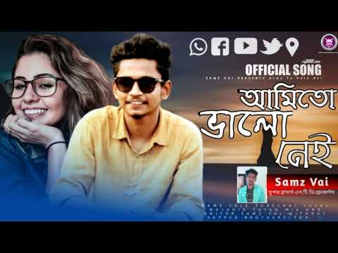 Ami To Valo Nei 2019 New Audio Song By Samz Vai 128kbps