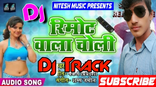 Top Five Dj Track Music Bhojpuri Download - Circus