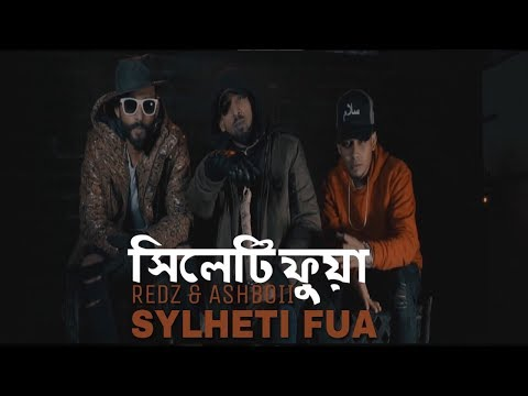 Sylheti Fua Ft Ashboii N Redz Bangla Urban Sylheti Official.mp3