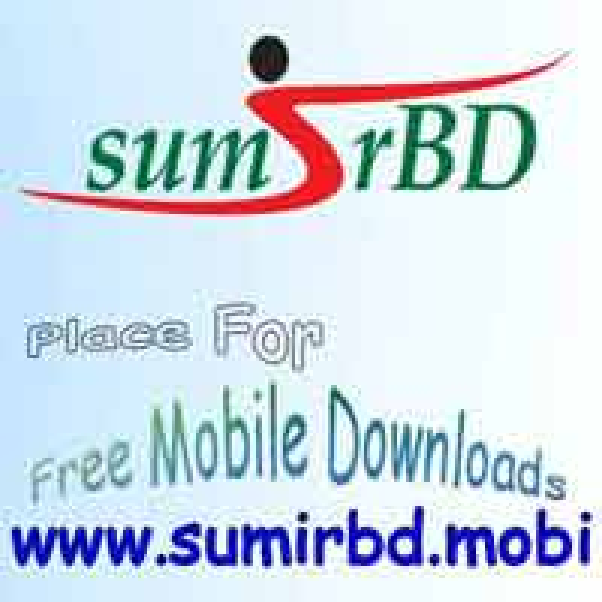 Bolna Kothay Tumi E Buke Acho Kon Pashe 128kbps.mp3 Download