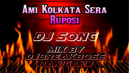AsansolDj COM ♫ 🎧 DJ AMIT ASANSOL-Download New Hindi Dj