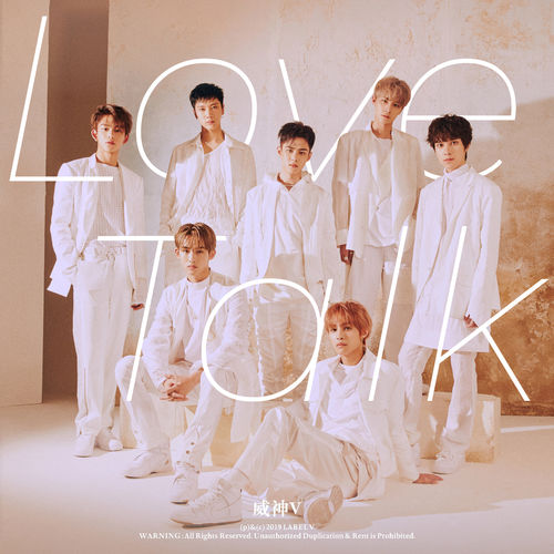 Wayv - Love Talk (English Version) MP3 Download title=