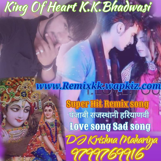 Download Sajan Ji Ghar Aye(Shaadi Spacial Mix)Dj Krishna Mahariya