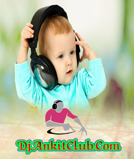 Dj Shivraj Hitech Basti :: Bhojpuri Hard Dj Mix Song, Haryanvi Song
