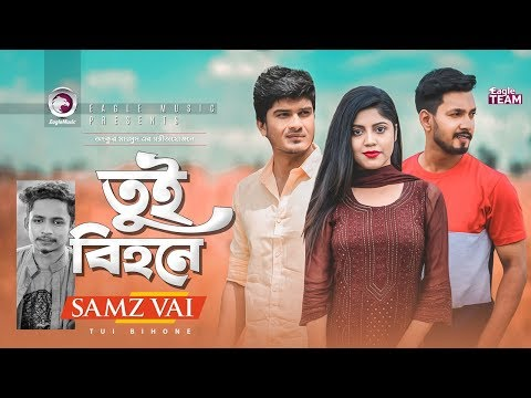 Tui By Samz vai 2020 Mp3 in 64kb 320kbps New Song