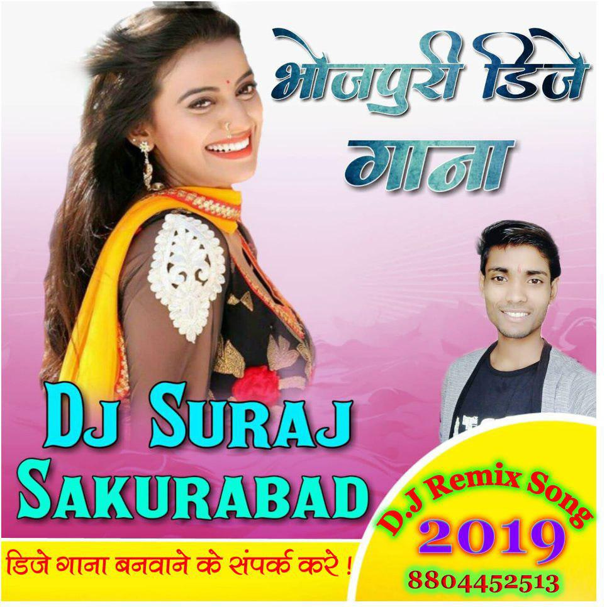 पs पानी झार के जा - Pramod Premi Yadav - Patai Pa Paani Jhaar Ke Ja Dj Track