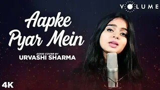 aapke pyaar mein new male version song mp3