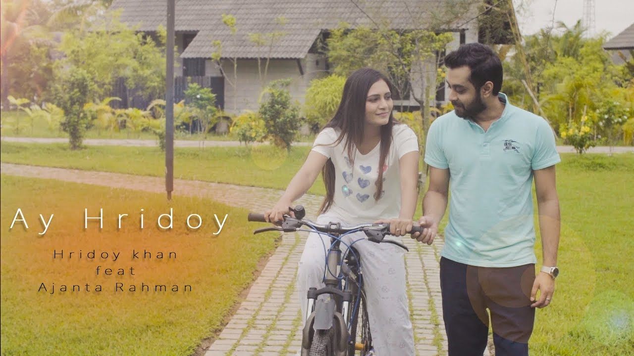 Ay Hridoy By Hridoy Khan 64kbps 320kbps 2019 Mp3 (bdrong24.com).mp3 Download