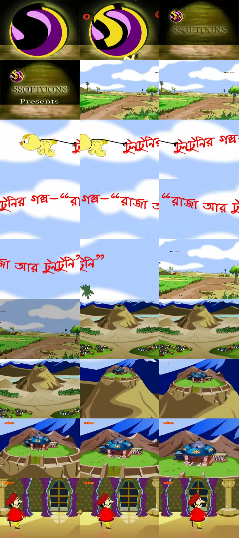 Download Toni Ebong Rajar Golpo 3gp Cartoon 144p★176p (পুনরায় আপলোড)For New People BDRong24.Com