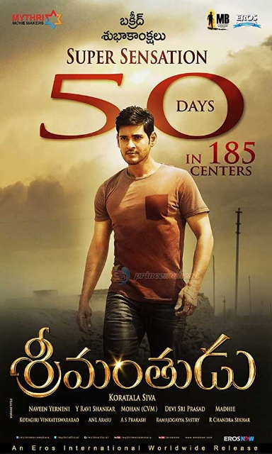Srimanthudu (2015) Hindi Dubbed South Indian Movie HDRip