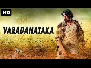 varadanayaka-2019-south-hindi-movie