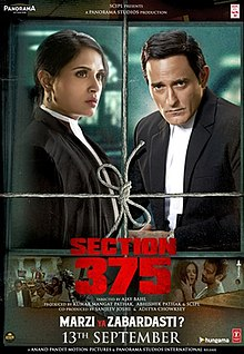 section-375-2019-hindi-full-movie-watch-online-free