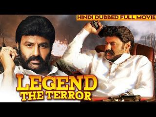 legend-the-terror-2019-hindi-dubbed-full-movie