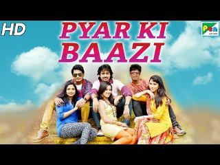 pyar-ki-baazi-2019-480p-south-indian-hindi-dubbed-movie