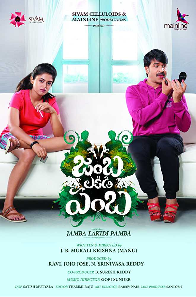 jamba-lakidi-pamba-2019-hindi-dubbed-movie-watch-online-free