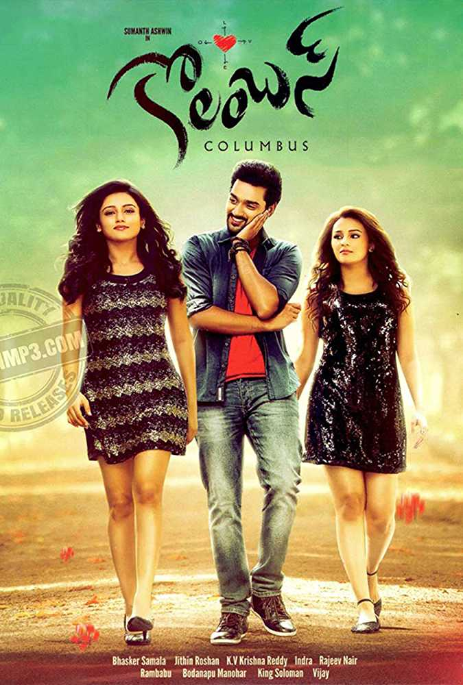 Columbus (2019) Hindi Dubbed Movie Watch Online Free