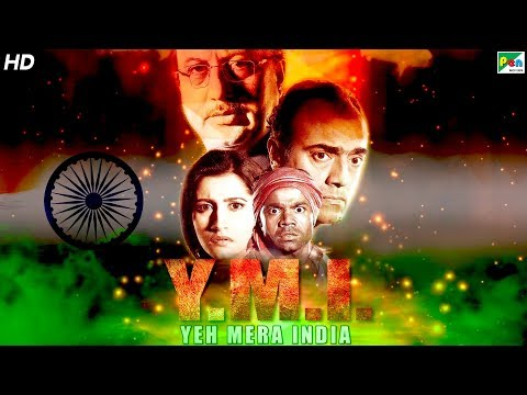 Special Independence Day ||Yeh Mera India|| (2008) Bollywood Hindi Full Movie