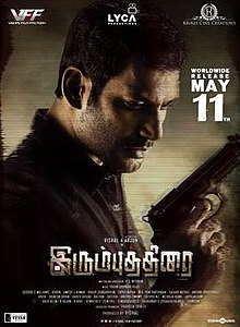 Irumbu Thirai (2018) Full Hindi Dubbed Movie