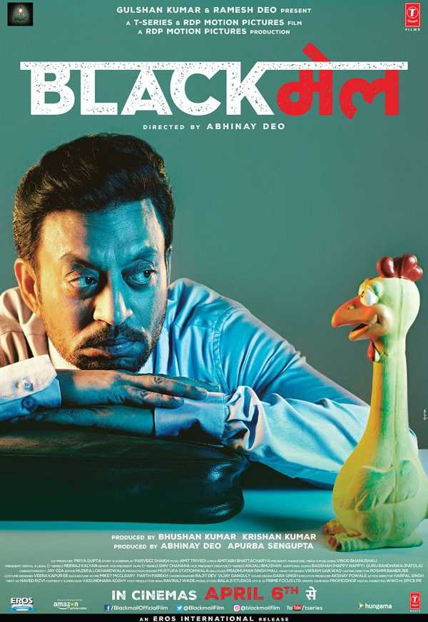 Blackmail 2018 pDVDRip Full Bollywood Movie