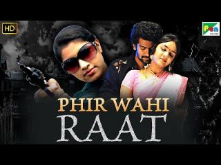 Phir-Wahi-Raat-2019-South-Indian-Hindi-Dubbed-Movie