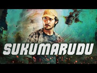 sukumarudu-2019-south-indian-hindi-dubbed-movie