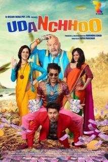 udanchhoo-2018-bollywood-movie-hdrip