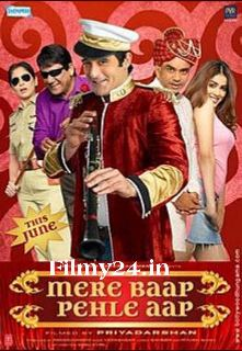 Mere Baap Pehle Aap (2008) 480p HDRip Hindi Movie