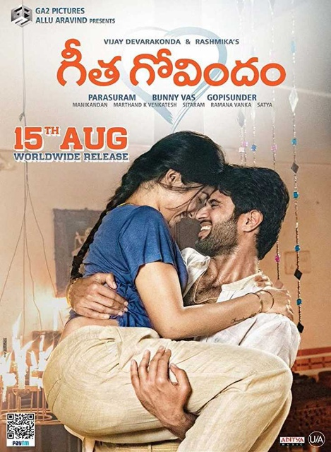 Geetha-Govindam-Top-South-hindi-dubbed-upcoming-Movie-trailer