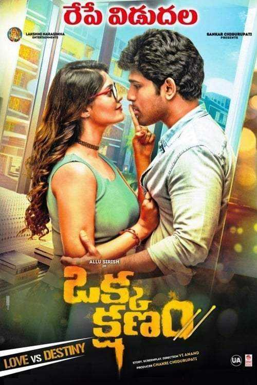 Okka Kshanam (2019) Full Hindi Dubbed Movie Watch Online Free