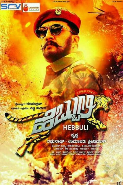 Hebbuli (2018) South Indian Hindi Dubbed Movie