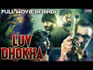 Luv-Dhokha-2019-South-Indian-Hindi-Dubbed-Movie-HDRip