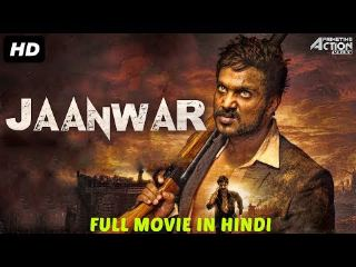 Jaanwar-2019-480p-South-Indian-Hindi-Dubbed-Movie