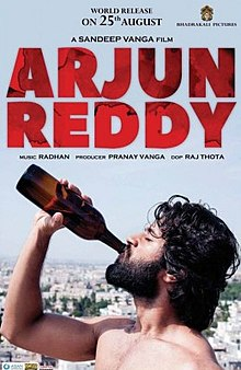 Arjun-Reddy-2017-South-Indian-Hindi-Dubbed-Movie