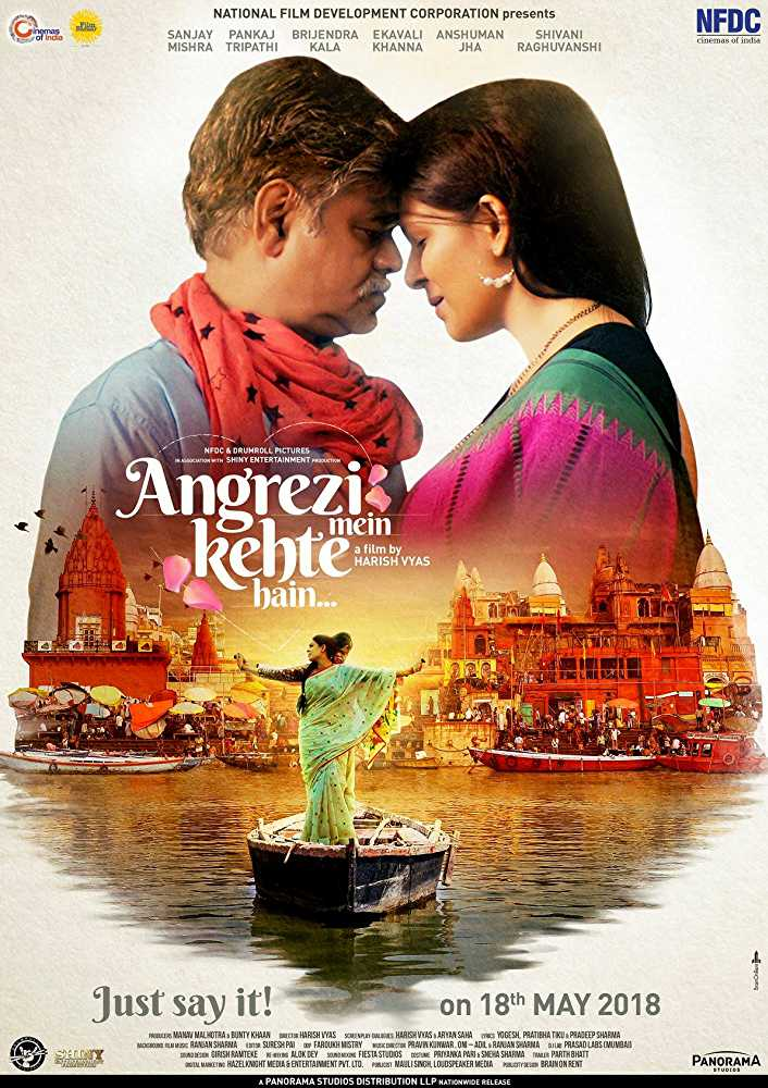 Angrezi Mein Kehte Hain 2018 Hindi HDRip 480p ESubs