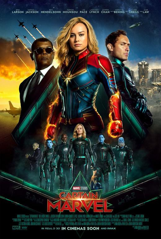 Captain-Marvel-2019-720p-BluRay-x264-ESubs-Dual-Audio-Hindi-Cleaned-or-English-1GB-Full-Hollywood-Movie-Hindi-Dubbed