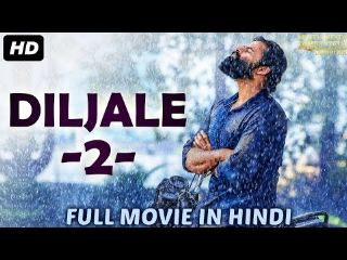 diljale-2-2019-480p-south-indian-hindi-dubbed-movie